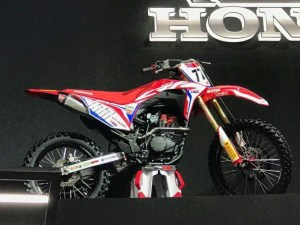trail 150cc Honda