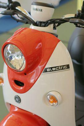 Motor Listrik Yamaha (39)