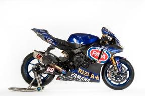 Tagline Semakin di Depan disematkan pada tim Pata Yamaha Official WorldSBK (1)